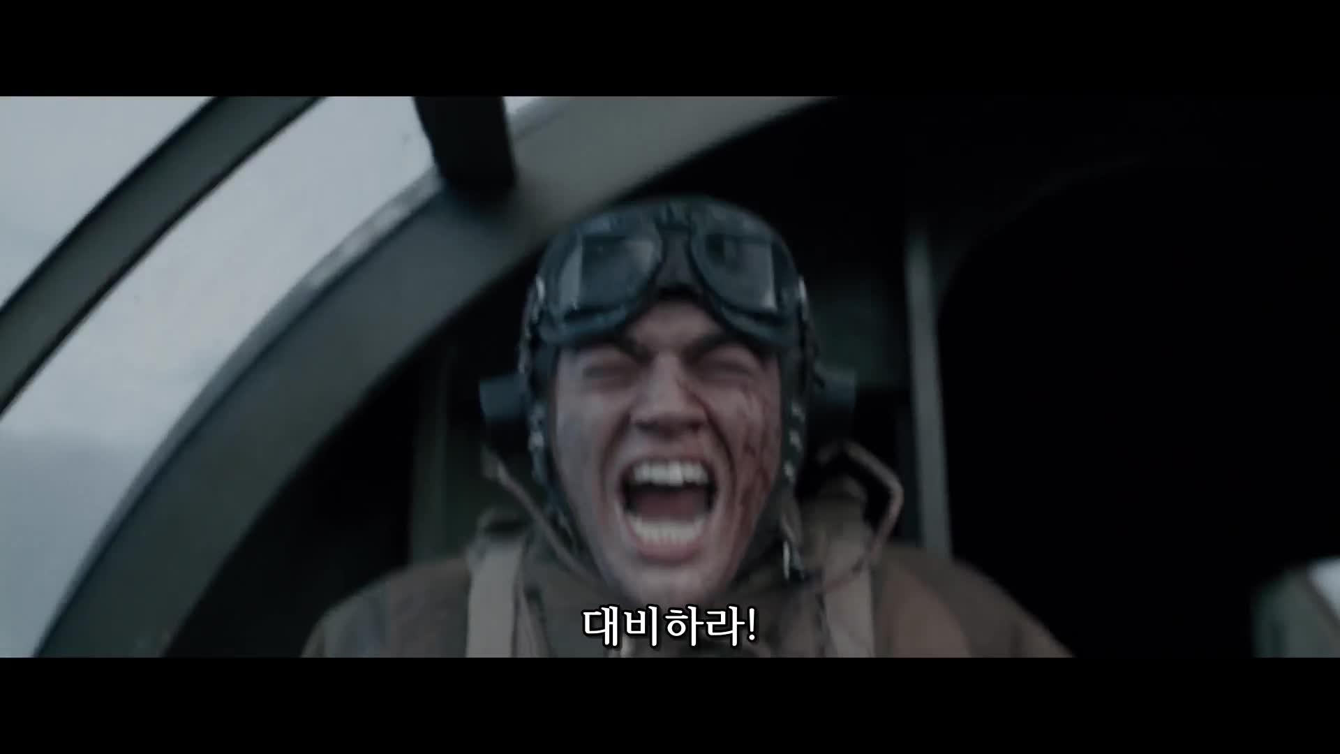 10월띵작 2차세계대전 (( 더 포카튼 배틀 )) 완벽자막 FHD