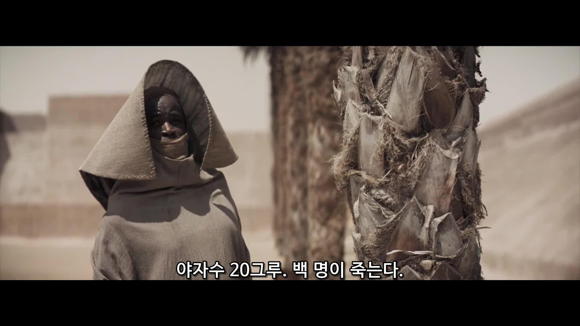 10월 티모시살라메 SF [-- 듄 --] FHD 번역기자막