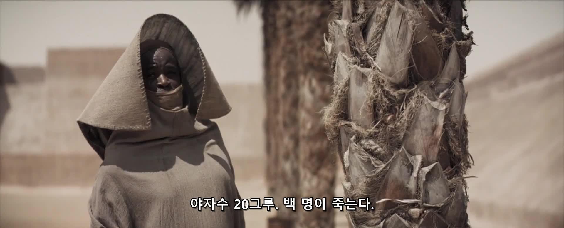 1O월 최신작 실시간1위 [위대한시작 ㅡD.U.N.Eㅡ]. 고화질.굿자막