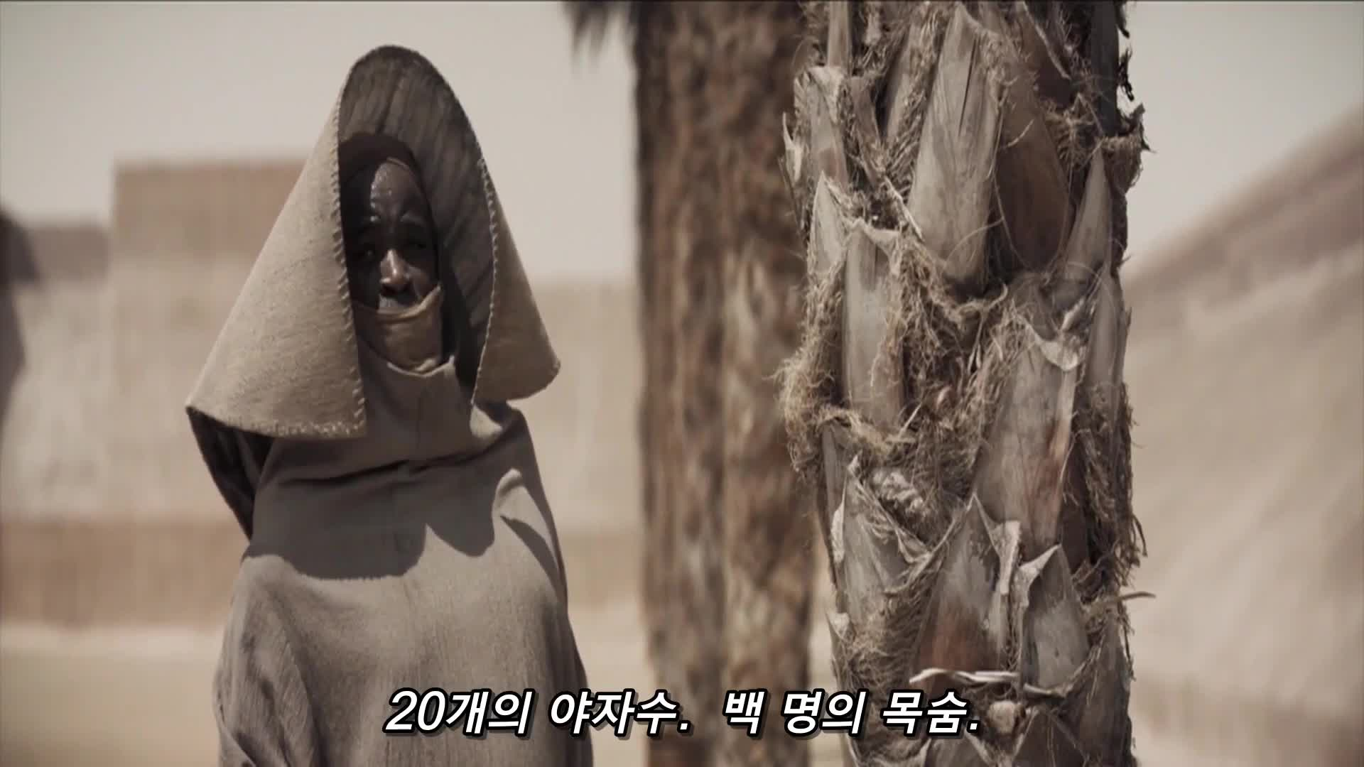 [11월 대작 SF액션] 듄-듄을 지배하면 온 우주를 지배한다 [초고화질 번역자막]