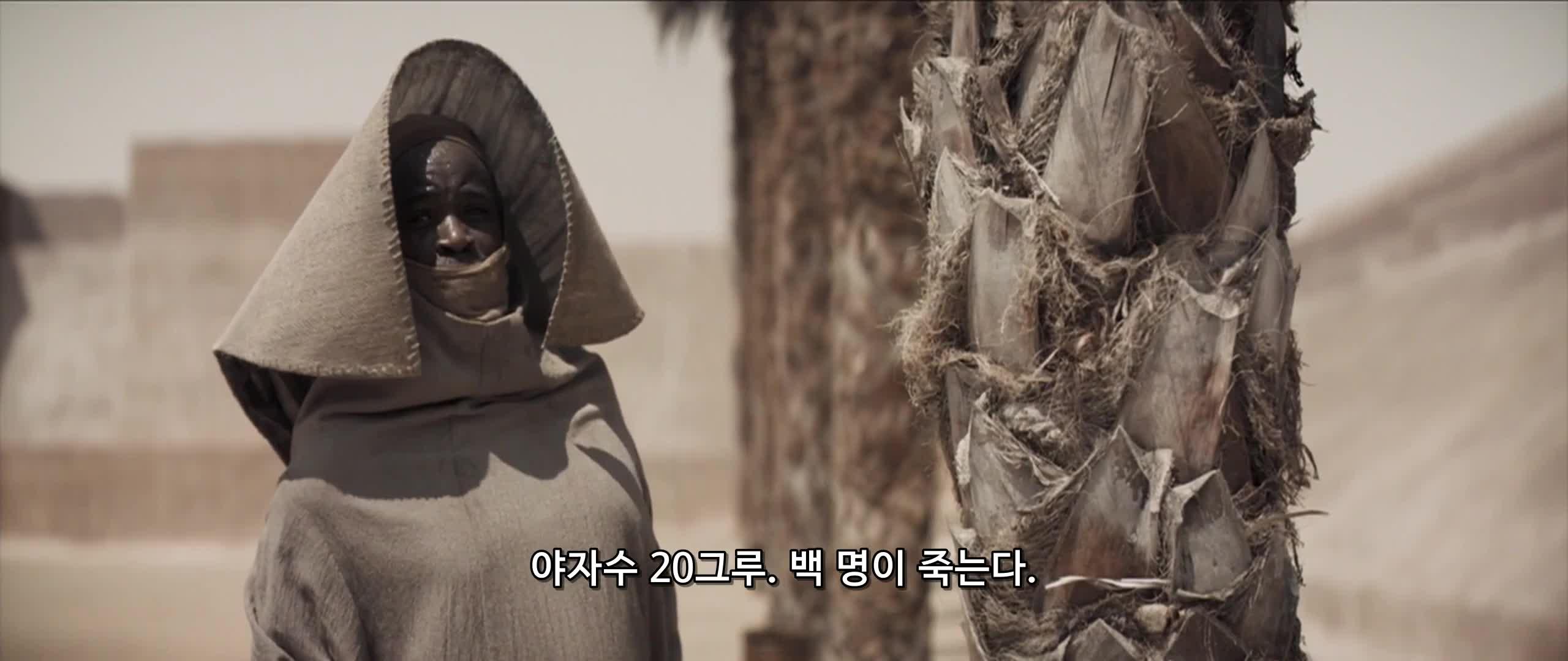 1O월2O일 개봉 SF신작 [[  왕  으l  귀  환  ]] FHD 한글완벽자막